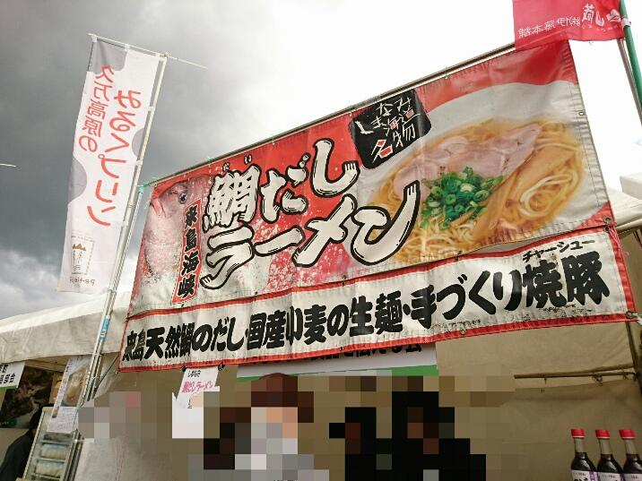 f:id:yuki-mo-ko:20161101153250j:plain