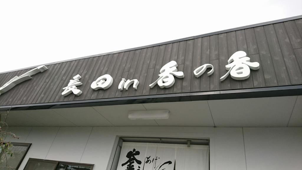 f:id:yuki-mo-ko:20161121190131j:plain