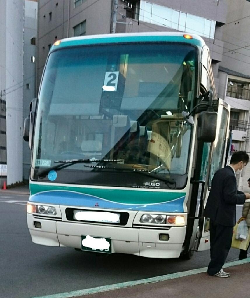 f:id:yuki-mo-ko:20161203081022j:plain