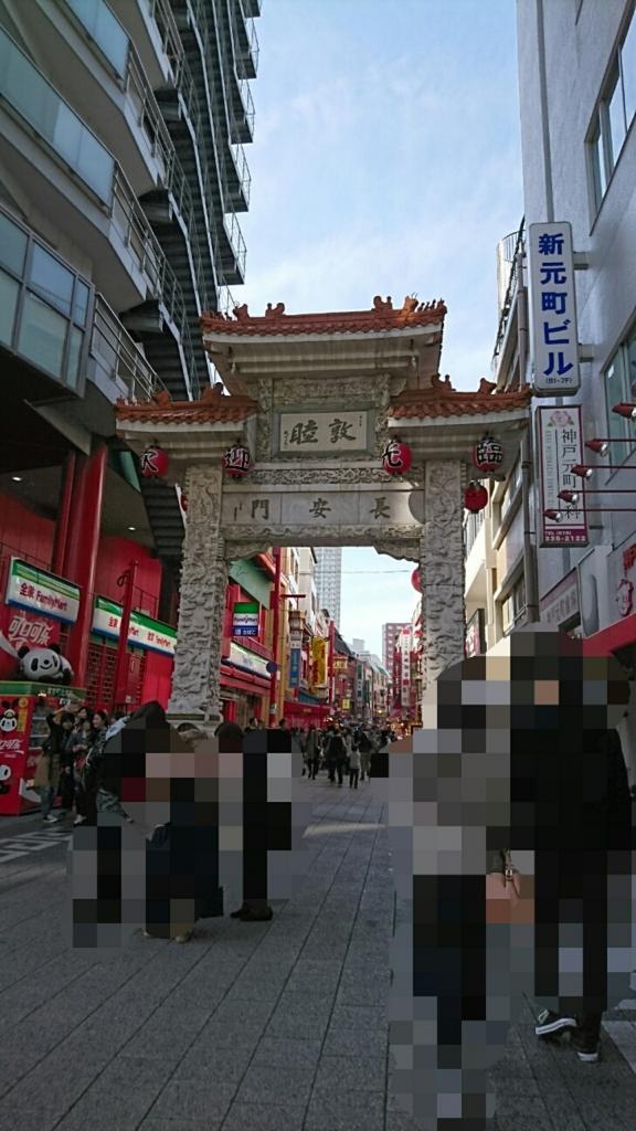 f:id:yuki-mo-ko:20161203081453j:plain