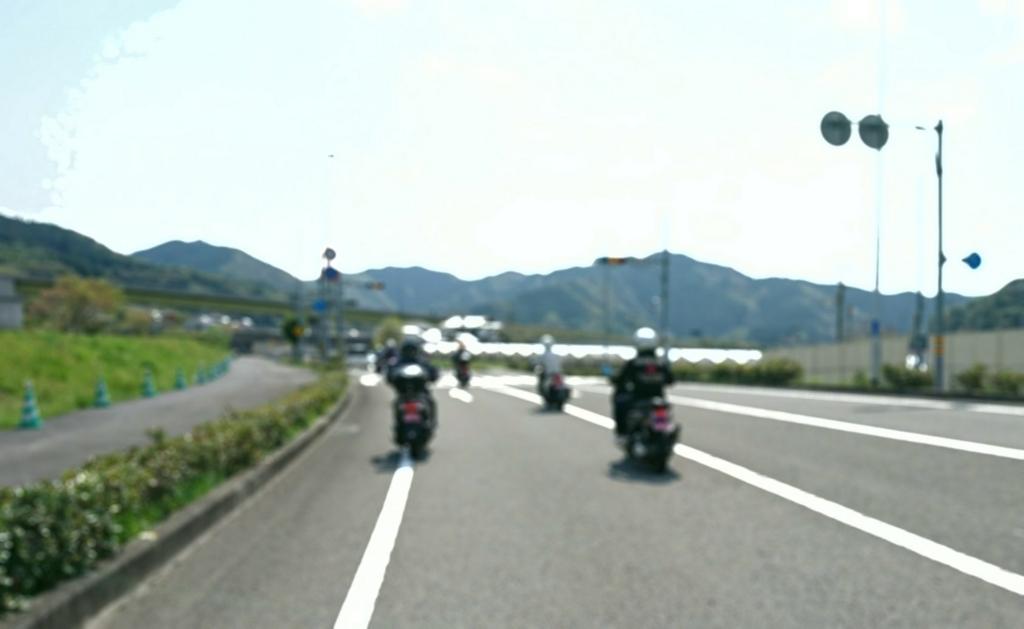f:id:yuki-mo-ko:20170425183219j:plain