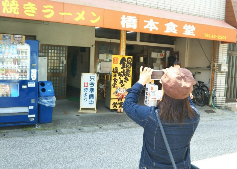 f:id:yuki-mo-ko:20170425183627j:plain