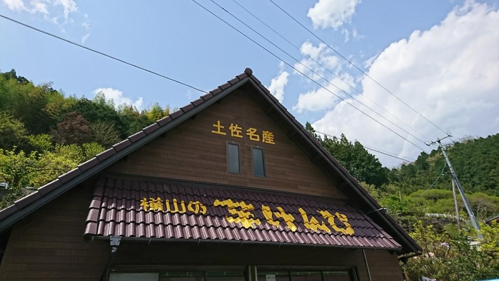 f:id:yuki-mo-ko:20170425184644j:plain