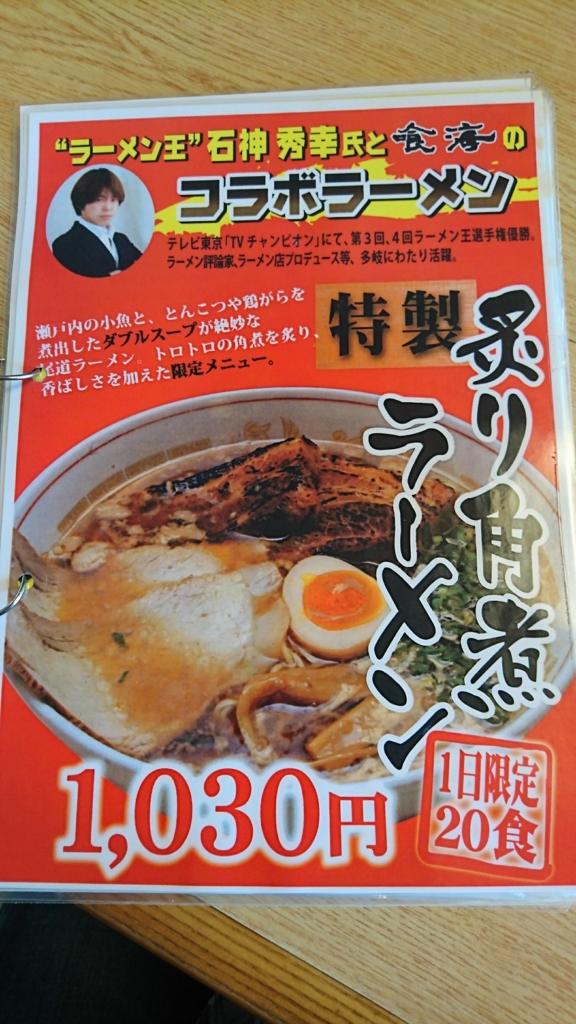f:id:yuki-mo-ko:20170509174616j:plain