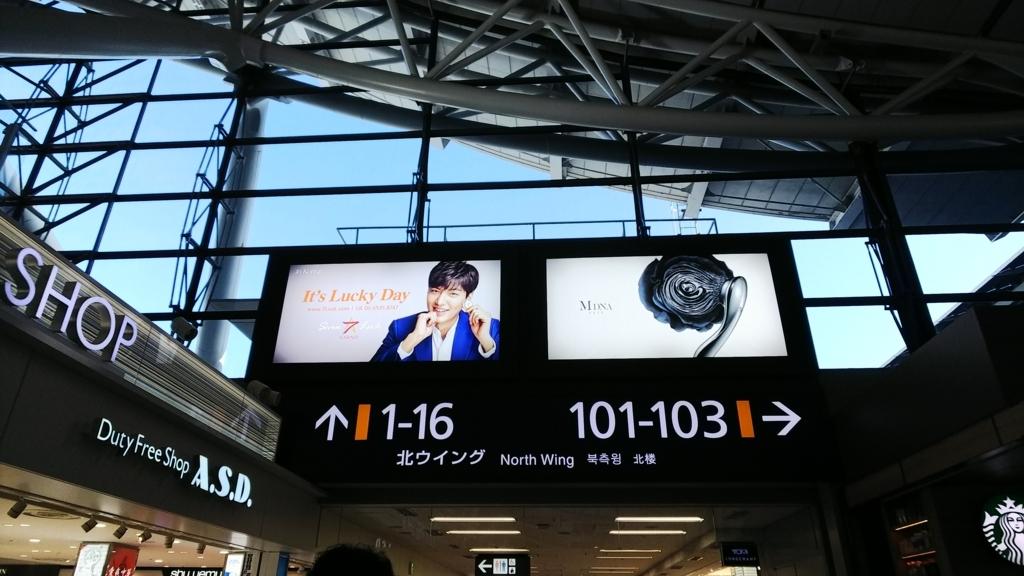 f:id:yuki-mo-ko:20180220001302j:plain