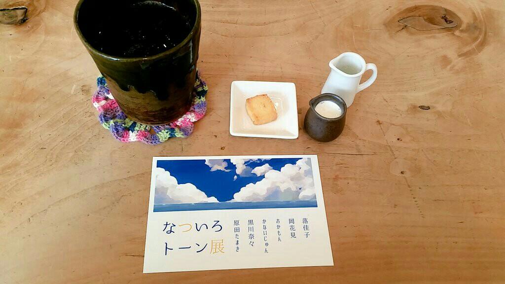 f:id:yuki-no-blog:20160803203555j:image