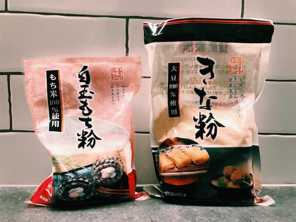 f:id:yuki-shudo-8:20191217151123j:image