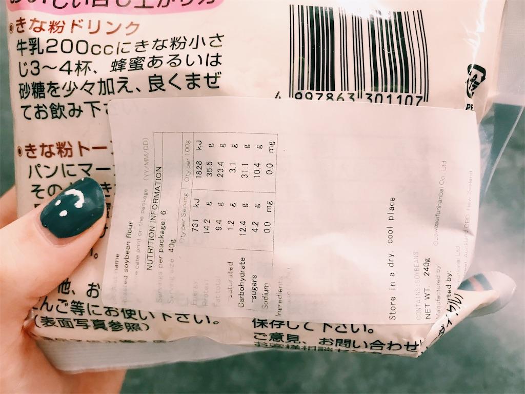 f:id:yuki-shudo-8:20191217151350j:image
