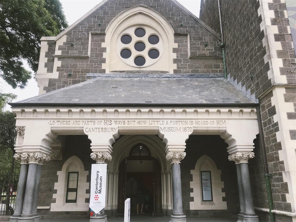 f:id:yuki-shudo-8:20200108111228j:image
