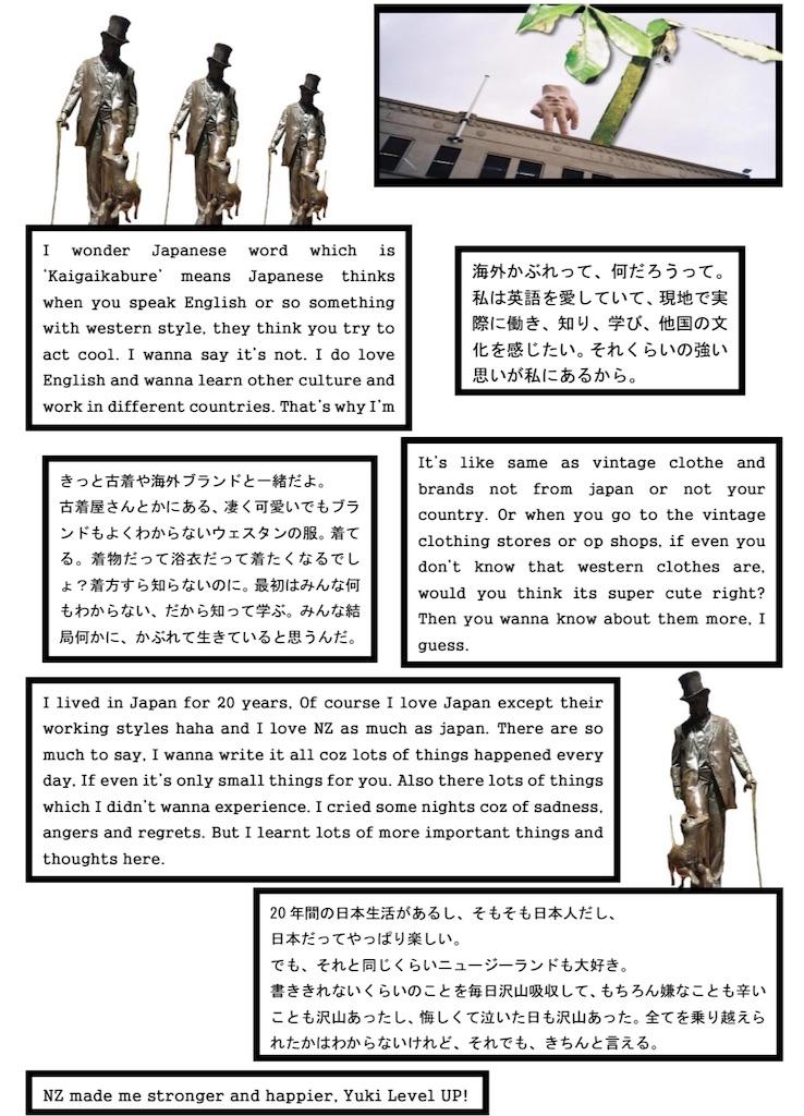 f:id:yuki-shudo-8:20200305143542j:image