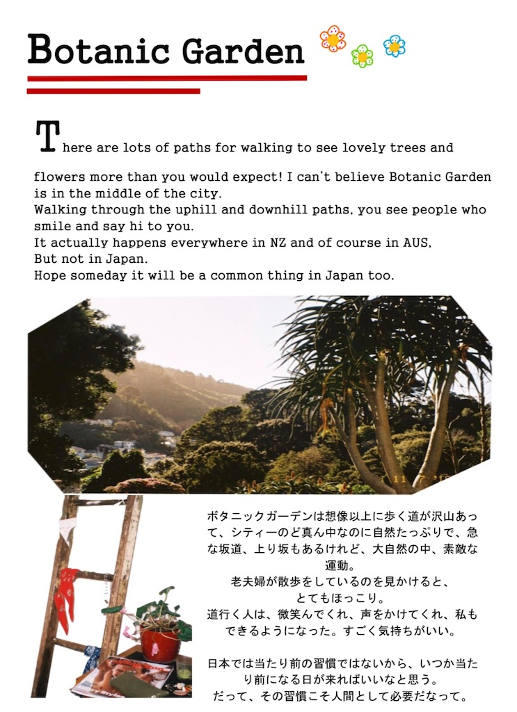 f:id:yuki-shudo-8:20200305143546j:image