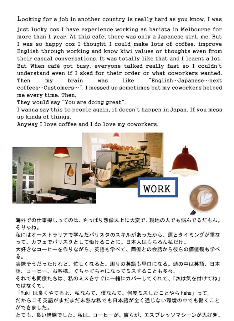 f:id:yuki-shudo-8:20200305143556j:image