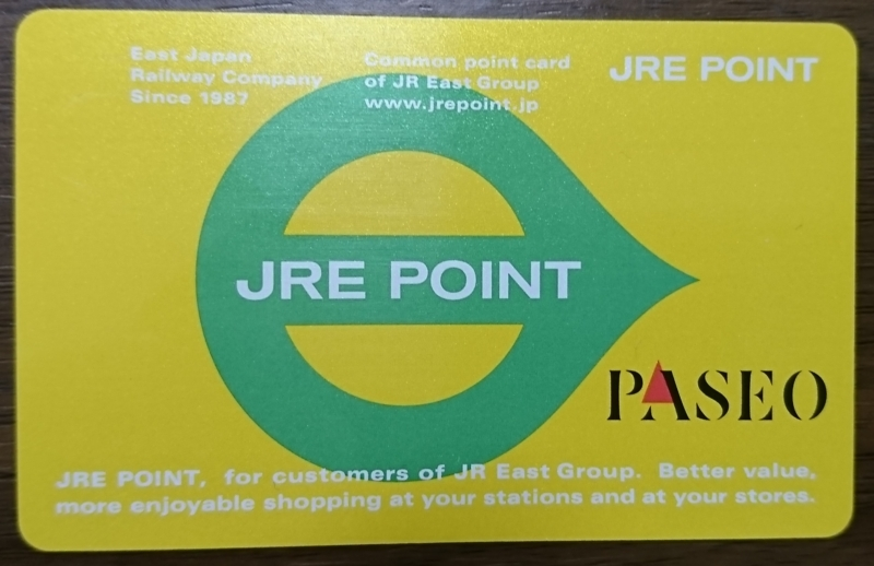 JRE POINTカード(宇都宮パセオ版)
