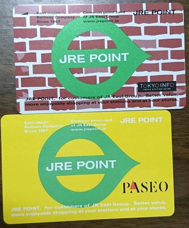 JRE POINTカード