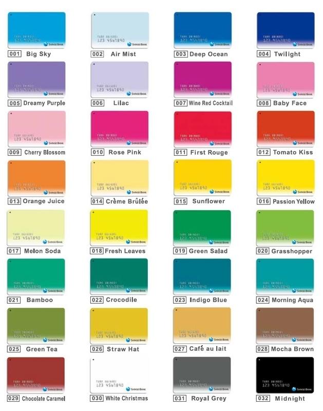 32色のキャッシュカード