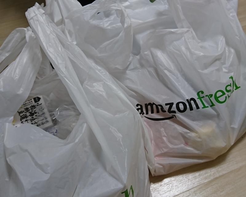ビニール袋で届くAmazonフレッシュ