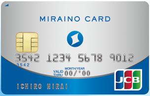 ミライノカード(一般カード)