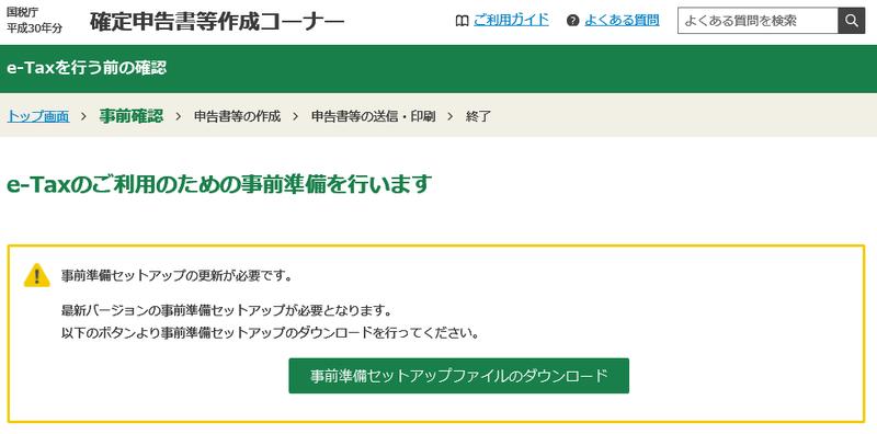 f:id:yuki-tantan:20190224234407p:plain:w400