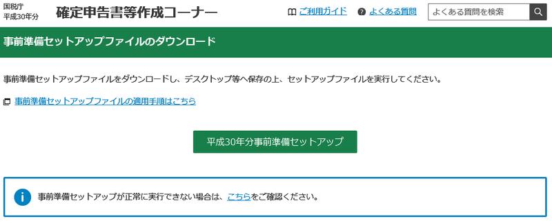 f:id:yuki-tantan:20190224234707p:plain:w400