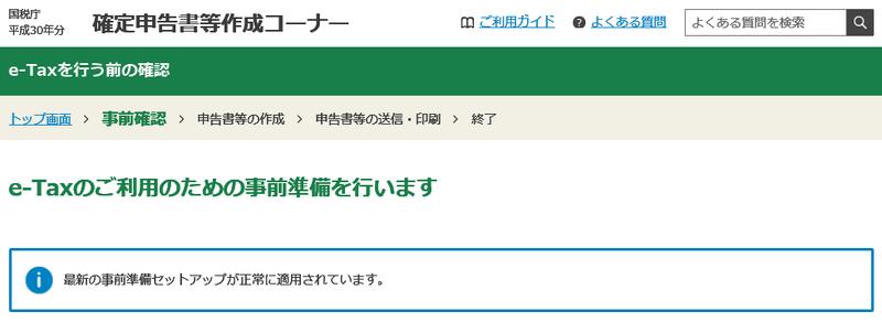f:id:yuki-tantan:20190224234743p:plain:w400