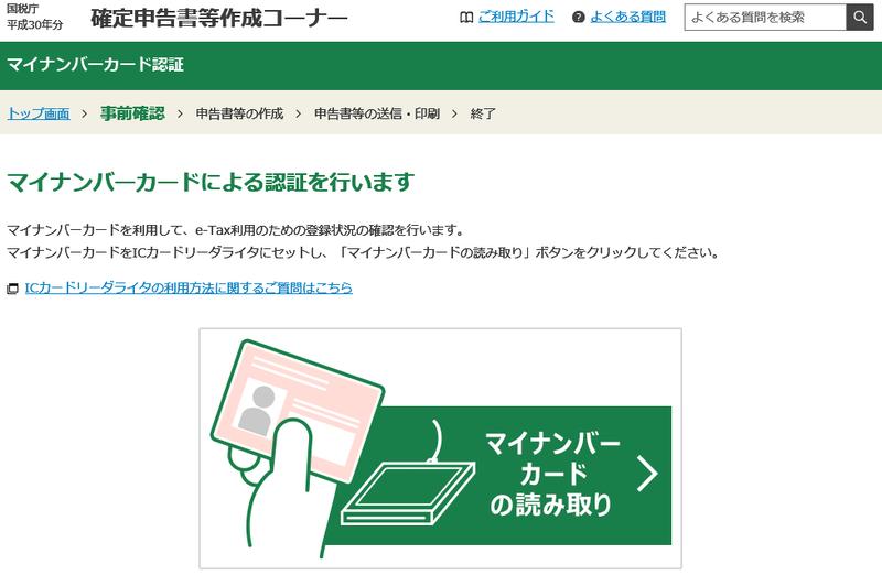 f:id:yuki-tantan:20190224234812p:plain:w400
