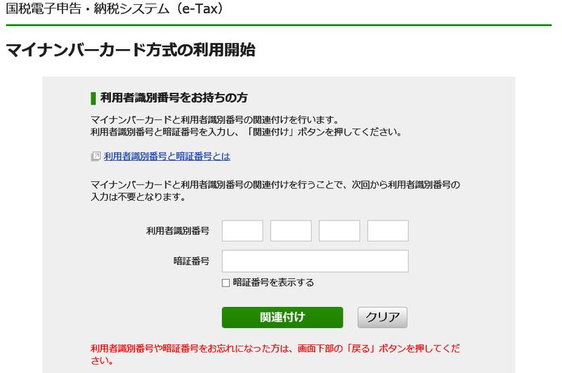 f:id:yuki-tantan:20190224234836p:plain:w400