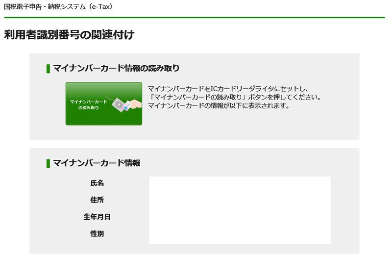 f:id:yuki-tantan:20190224234905p:plain:w400
