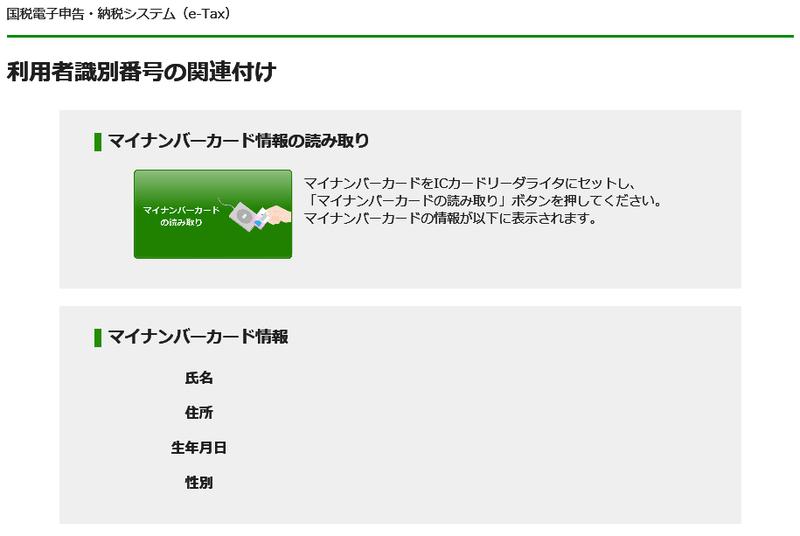 f:id:yuki-tantan:20190224234909p:plain:w400