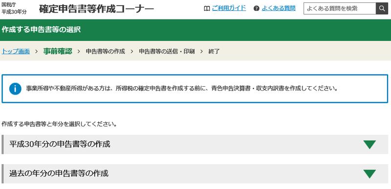 f:id:yuki-tantan:20190224235139p:plain:w400