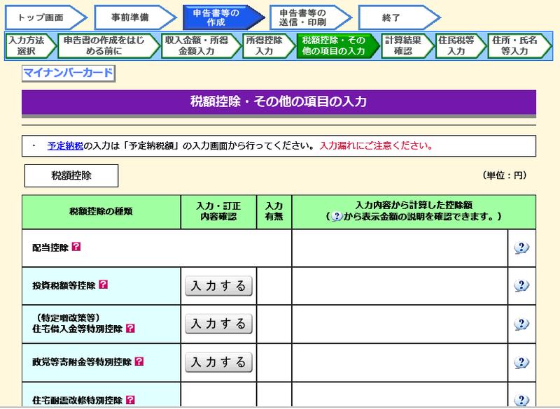 f:id:yuki-tantan:20190302145423p:plain:w400
