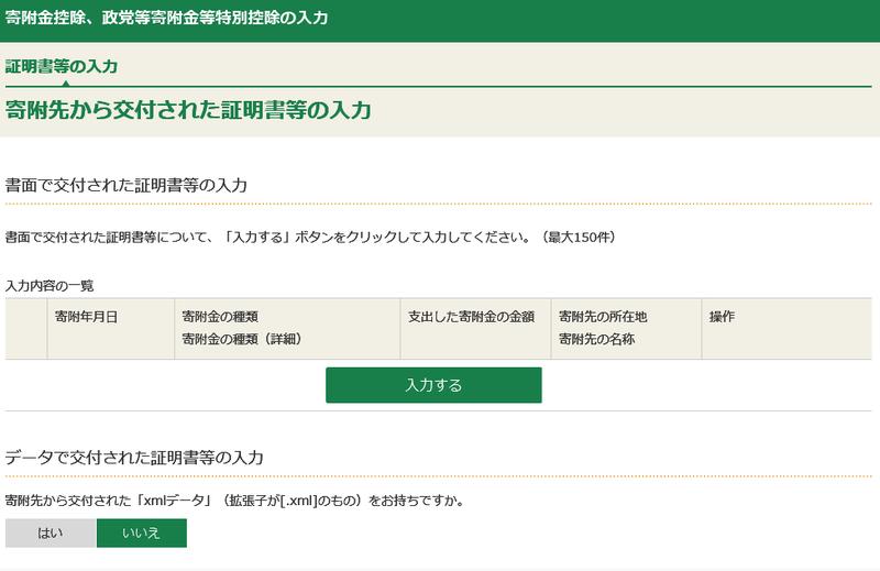 f:id:yuki-tantan:20190302145426p:plain:w400
