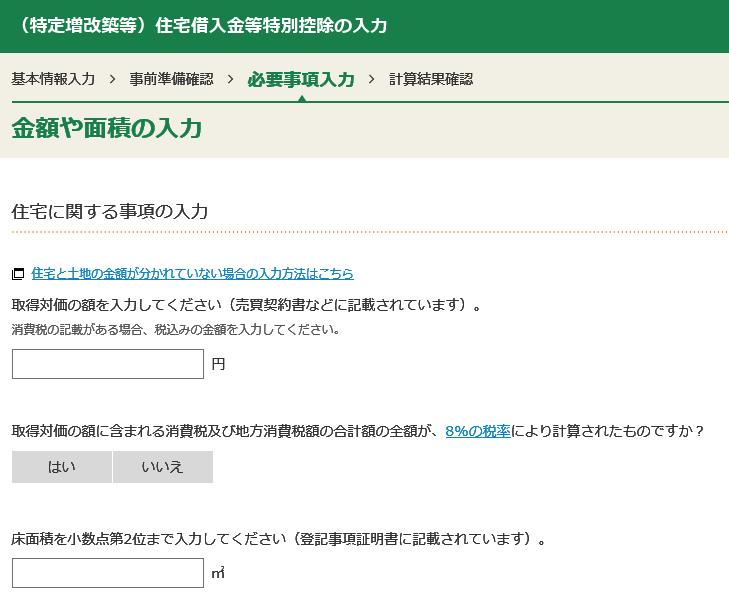 f:id:yuki-tantan:20190302145904p:plain:w400