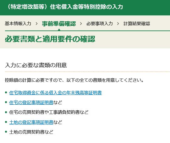 f:id:yuki-tantan:20190302145907p:plain:w400