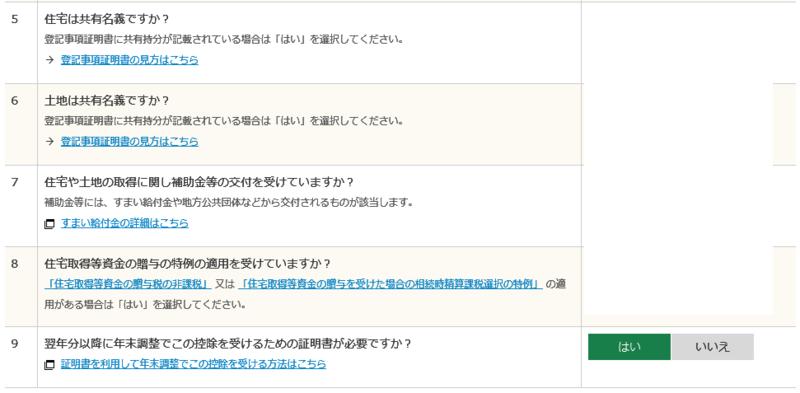 f:id:yuki-tantan:20190302145910p:plain:w400