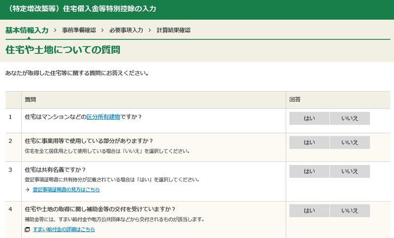 f:id:yuki-tantan:20190302145912p:plain:w400