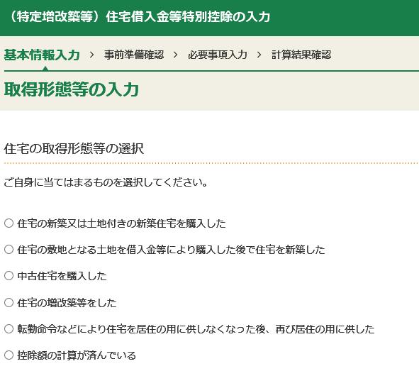 f:id:yuki-tantan:20190302145916p:plain:w400