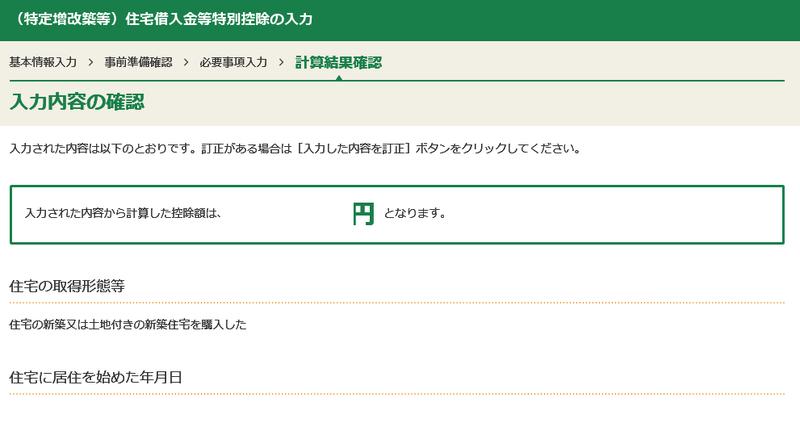 f:id:yuki-tantan:20190302150413p:plain:w400