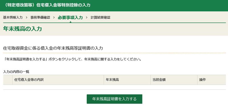 f:id:yuki-tantan:20190302150417p:plain:w400