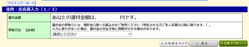f:id:yuki-tantan:20190305004107p:plain:w400