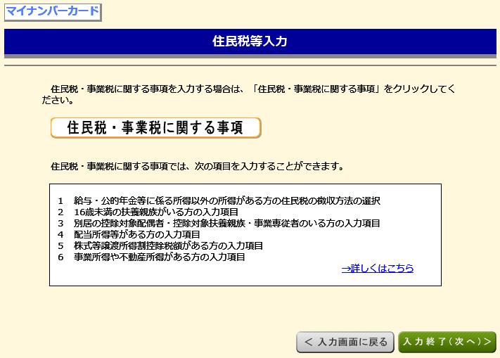 f:id:yuki-tantan:20190305004110p:plain:w400