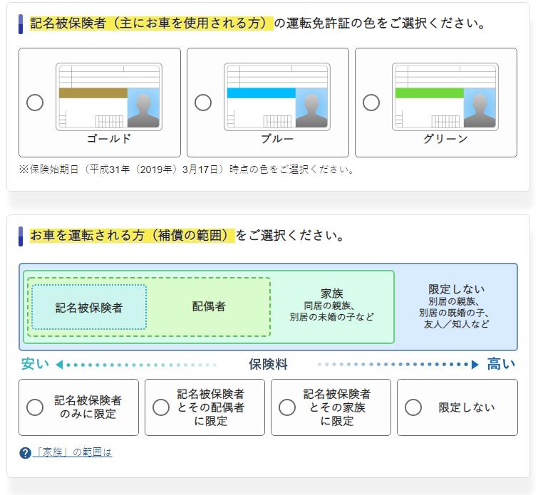 f:id:yuki-tantan:20190310231115p:plain:w400