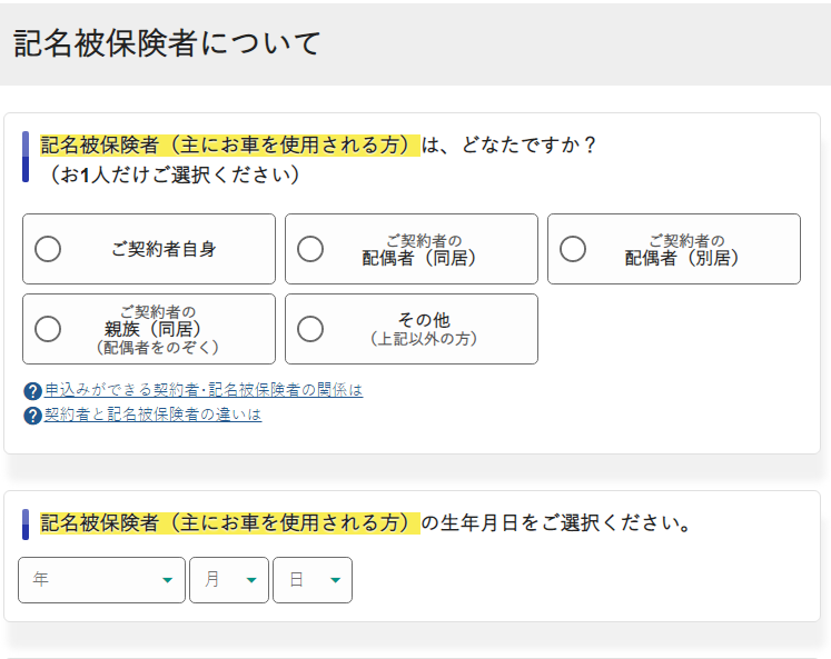 f:id:yuki-tantan:20190310231118p:plain:w400