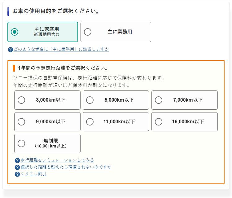 f:id:yuki-tantan:20190310231121p:plain:w400