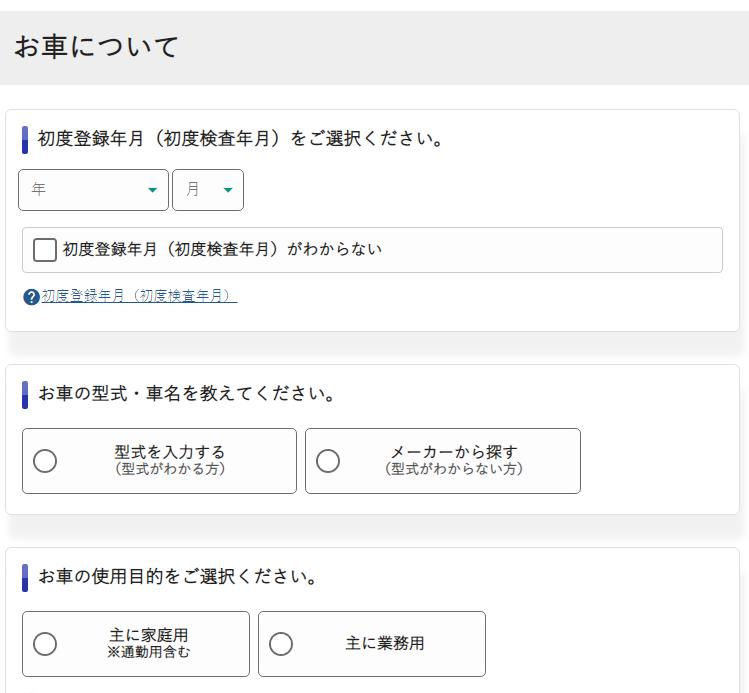 f:id:yuki-tantan:20190310231124p:plain:w400