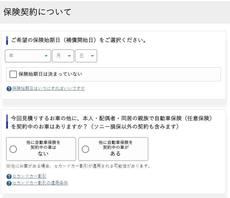 f:id:yuki-tantan:20190310231129p:plain:w400