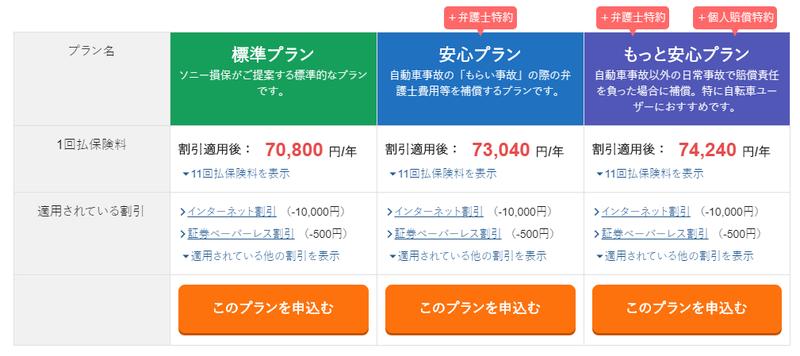 f:id:yuki-tantan:20190310231429p:plain:w400