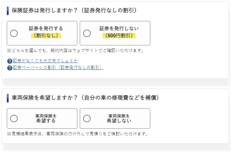 f:id:yuki-tantan:20190310231432p:plain:w400