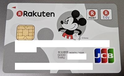 f:id:yuki-tantan:20190322001708j:plain