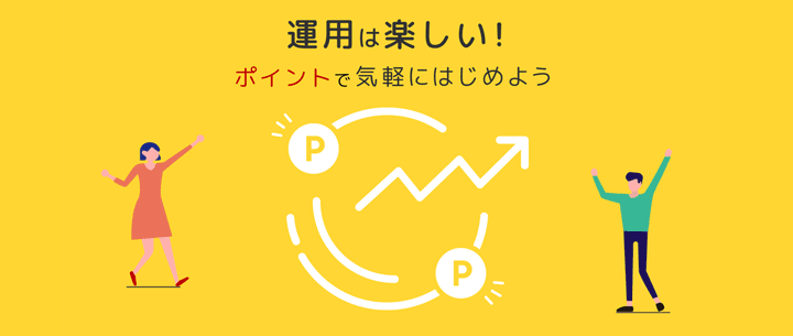f:id:yuki-tantan:20190505150710p:plain