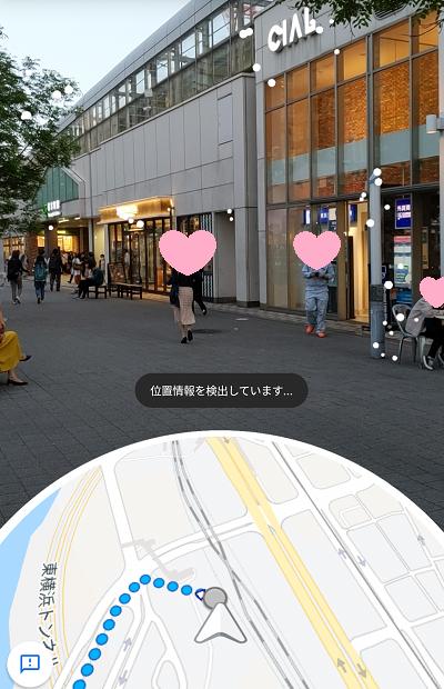 f:id:yuki-tantan:20190607000315p:plain